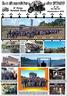 Breizh Tour 2015